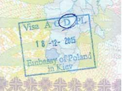 Фото штампа отказа в рабочей визе в Польшу