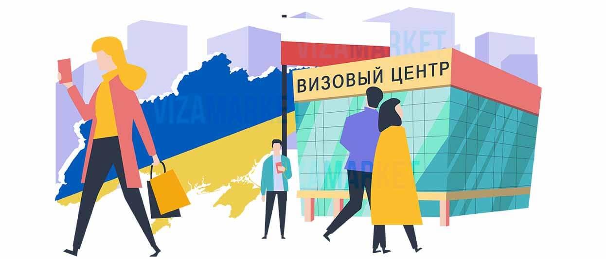 Визовые центры Польши в Украине адреса фото