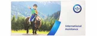 купить страховку для туризма pzu в виза маркет фото