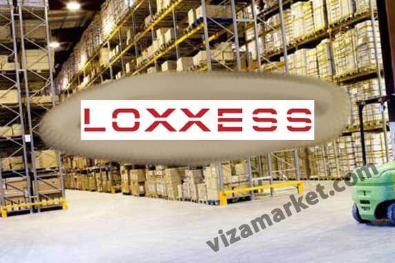 работа на складах loxxess в компании визамаркет фото