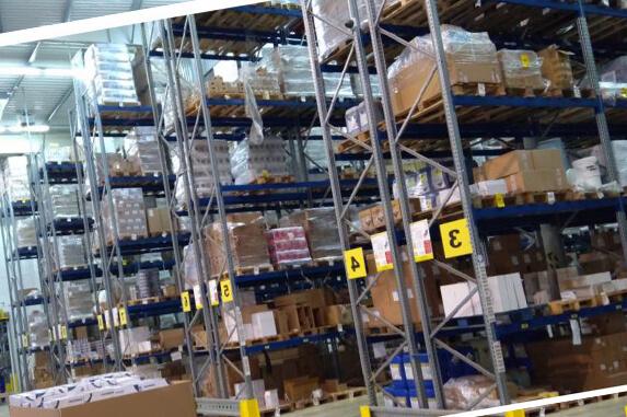 вакансия на складе автозапчастей auto kelly в чехии фото
