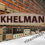 работа на складе khelman в польшефото