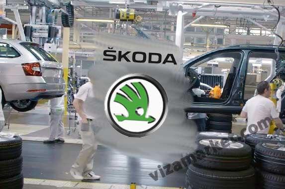 вакансия на заводе skoda в Чехии фото
