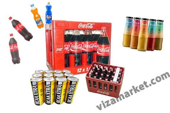 упаковки напитков в германии вакансия от визамаркет фото