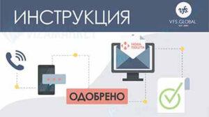 Инструкция как подавать документы на визу в Польшу во время карантина в 2020 году фото