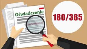 Как делать и проверять полугодовое приглашение в Польшу в 2020 году фото