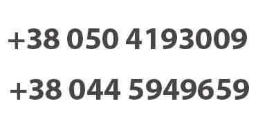Телефони візового центру Чехії в Україні