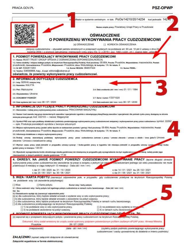 Как проверить электронное приглашение в Польшу в 2020 году, на что обратить внимание