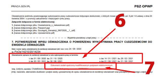 Как проверяется электронное приглашение в Польшу в 2020 году