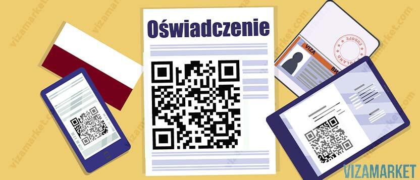 Как проверить и где купить электронное приглашение в Польшу в 2020 году