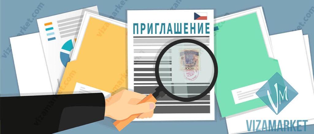 Приглашение на работу для украинцев в Чехию