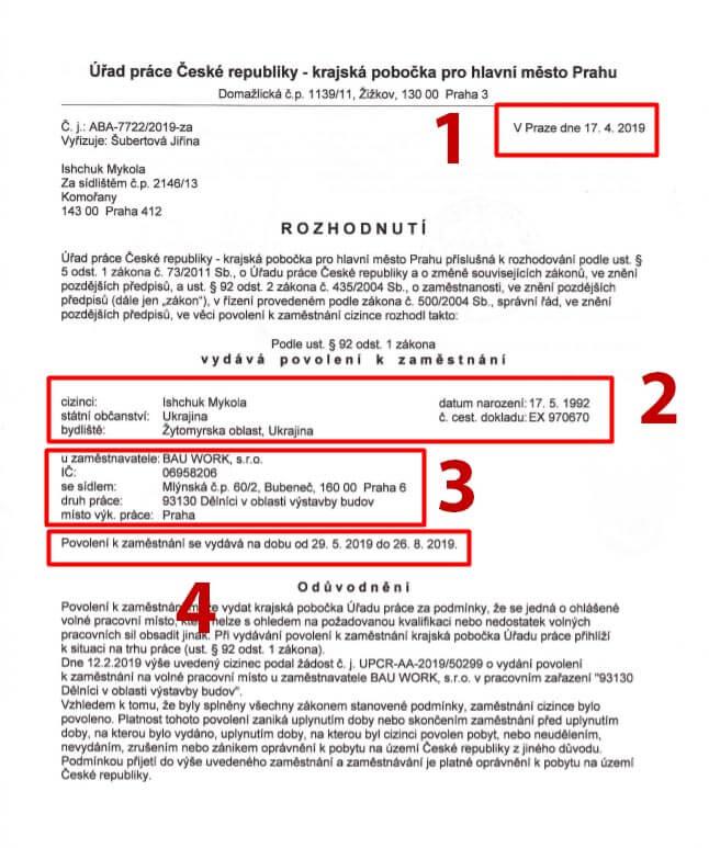 Образец первой страницы рабочего приглашения в Чехию 2020 года