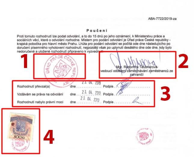 Как выглядит вторая страница рабочего приглашения в Чехию